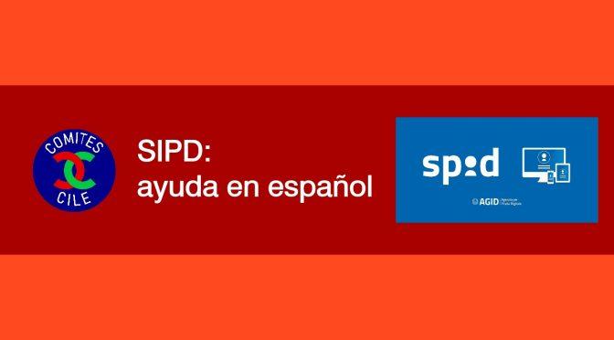 SPID: nueva postergación de la entrada en vigor para los servicios en el extranjero