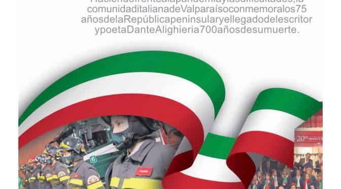 El Mercurio Valparaíso: día de Italia 2021